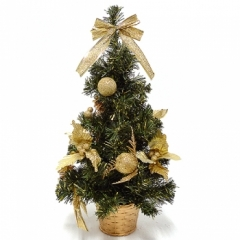 미니트리 50cm [골드]/크리스마스 트리용품