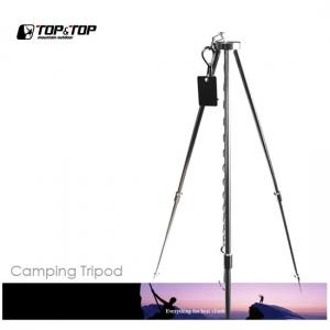 [탑앤탑Top&Top] 캠핑 컴팩트 랜턴 스탠드 오븐삼각대(중간 분리형)