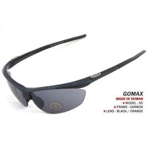 [고맥스Gomax] S5-Carbon/Black