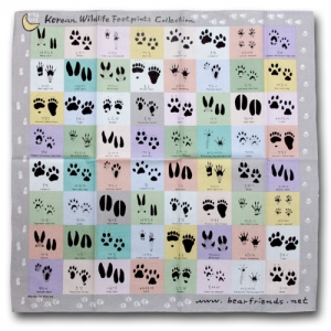 야생동물발자국(격자무늬) 손수건