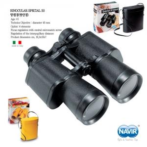 [나비르 NAVIR] 쌍안경 망원경 4X45 (Binocular special 50)