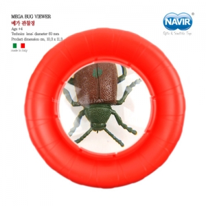 [나비르 NAVIR] 메가 곤충 관찰경 (Mega bug viewer)