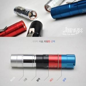 [질라이트] Jenyx(제닉스) - UV