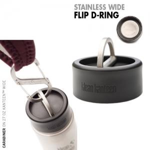 [클린컨텐] 와이드 마우스 스테인레스 D-Ring Cap