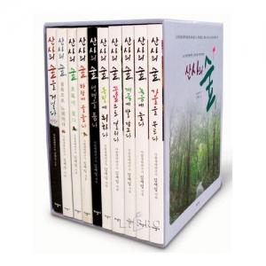 [지성사] 108 사찰 생태기행 세트 (전10권)
