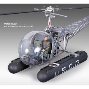 [ACADEMY] 프라모델 1/35 HTL-4 미국해안경비대 헬기