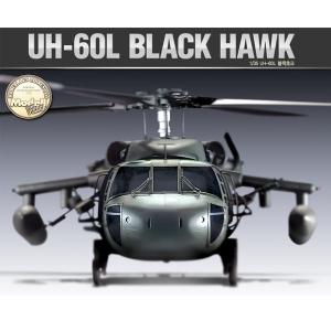[ACADEMY] 프라모델 1/35 UH-60L 블랙호크