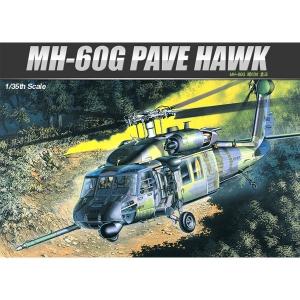 [ACADEMY] 프라모델 1/35 MH-60G 페이브 호크