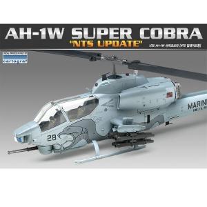 [ACADEMY] 프라모델 1/35 AH-1W 슈퍼코브라 [NTS 업데이트형]