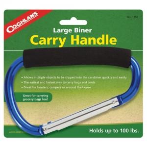 [코글란] #1152 운반손잡이 Large Biner Carry Handle