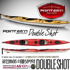 [포인트65˚N] DoubleShot KAYAK 고형카약 / 씨투어형 / 포인트65 더블샷 2인승 텐덤 OPEN WATER