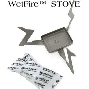 [유에스티 UST] WetFire Stove 웻파이어 서바이벌 스토브