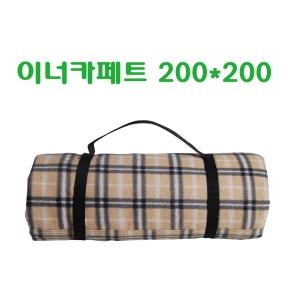 [캠피스] 이너카페트 200*200