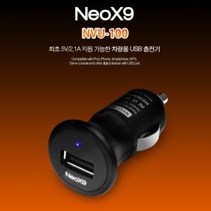 [네오초이스] NeoX9/NVU-100 USB 충전기 / 차량용 / 아이폰,아이패드