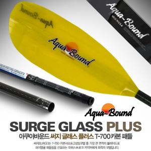 [아쿠아바운드] Aqua-Bound Surge T-700 Carbon Plus Shaft(225-240cm) 아쿠아바운드 써지 T-700카본 플러스샤프트 경량패들 화이버글라스 패들 - YELLOW