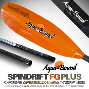 [아쿠아바운드] Aqua-Bound Spindrift T-700 Carbon Plus Shaft (225-240cm) 아쿠아바운드 스핀드리프트 T-700카본 플러스샤프트 경량패들 화이버글라스 패들 - 오렌지