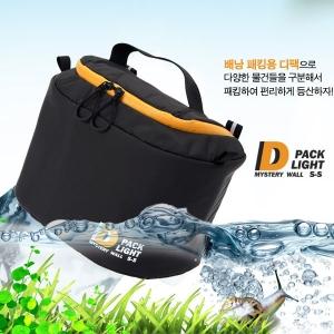 [미스테리월] 라이트 D-Pack 디팩 SM-short