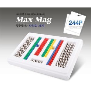 맥스막 / 자석블럭 / 자석놀이 2set(244p+110p)