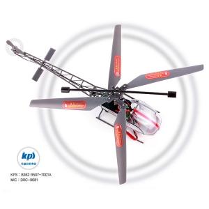 대형헬기(9081)/야외용 무선헬기/big사이즈