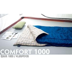 [코베아] 컴포트 1000 침낭