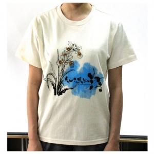 노랑무늬붓꽃 티셔츠