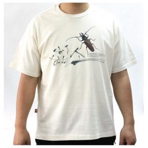 장수하늘소 티셔츠