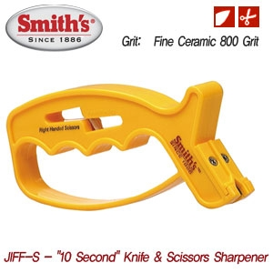 "[스미스] 샤프너 JIFF-S - ""10 Second"" Knife & Scissors Sharpener"