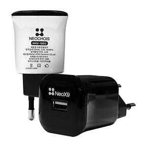 [네오초이스] NeoX9 NHU-100/NHU-100G USB 충전기 / 가정용 / 아이패드,갭럭시탭