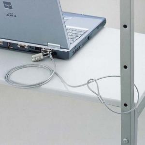 [엘레컴] ESL-12 PC본체 노트북 도난방지 RGB락장치