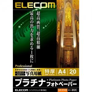 [엘레컴] EJK-QTA420 프로페셔널 242g 장기보관용 잉크젯 광택 사진용지 (A4/20매)