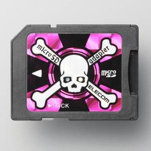 [엘레컴] MF-ADSD002SGD/PN microSD카드 변환 SD어댑터 캐러비안 디자인 한정판