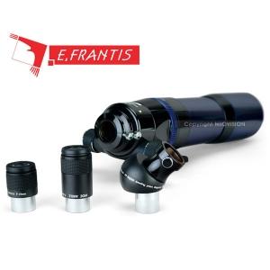 [e프랑티스] 스코프 ED80 APO 세트2 / WA 18mm(1.25인치) / WA 10mm(1.25인치) / SP45 정립프리즘(1.25인치)