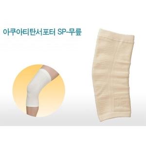 [화이텐] 아쿠아티탄서포터SP-무릎