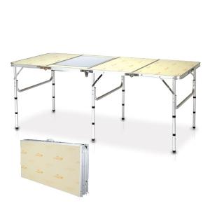 [코베아] 4폴딩 BBQ 테이블 II / 캐리백