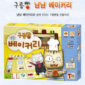 [행복한바오밥] 구름빵 냠냠 베이커리 보드게임