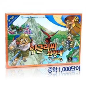 [행복한바오밥] 잉글리씨 원정대 보드게임