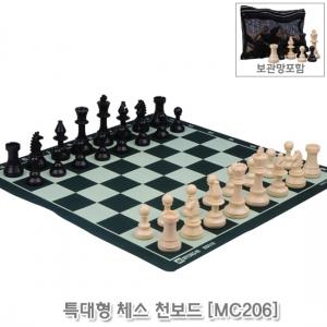 [명인랜드] 특대형 체스 천보드게임 (MC206)