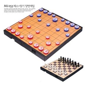 [명인랜드] 중형 자석식 체스+장기 양면게임 (가방포함 MJ253)