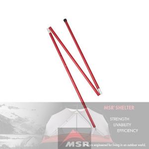 [엠에스알MSR] 어드저스터블 폴 2.4M Adjustable Pole - 8 ft (2.4m)
