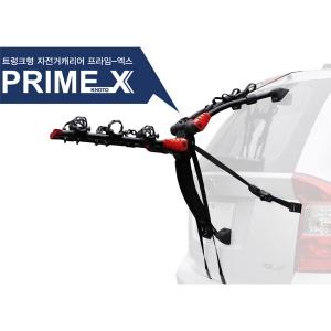 [코토] KH612X 트렁크형 자전거캐리어