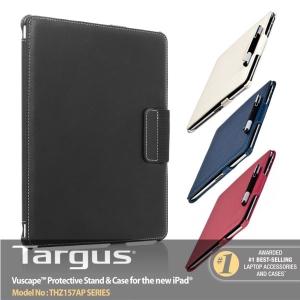 [타거스] 뉴아이패드 케이스 THZ157AP/THZ15701AP/THZ15703AP/THZ15704AP Vuscape™ Case & Stand for The new iPad®