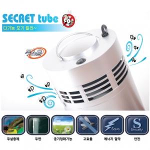 [원애드텍] 모기퇴치기 시크릿튜브 Secret tube