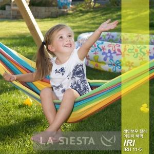 [라시에스타] Children Hammock 『 Iri_ IRH11-5』 아동 해먹