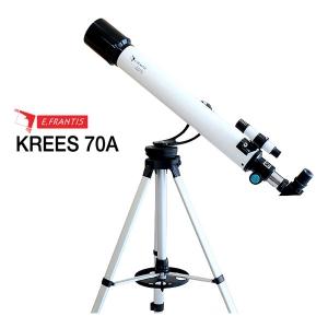 [e프랑티스] 천체망원경 크리스 70A / 아스트로2 별탐험세트