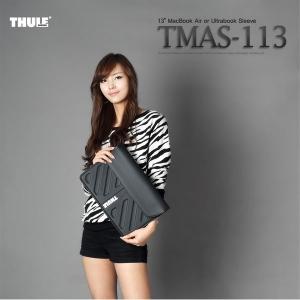 [툴레] TMAS-113 / 13인치 맥북에어,울트라북 슬리브 노트북파우치