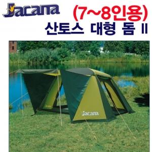[자카나] 산토스 돔 II (6-7인용)