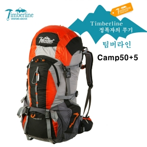 [팀버라인] 캠프 55L