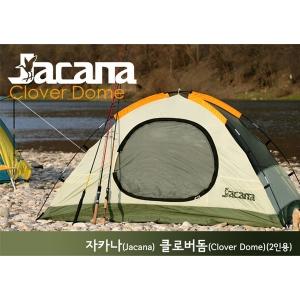 [자카나] 클로버돔/텐트 (2인용)