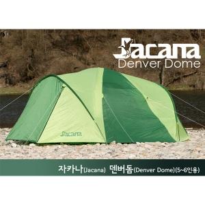 [자카나] 덴버돔/텐트 (5-6인용)
