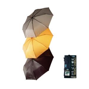 [씨투써미트] 트레킹 우산(Siliconized Cordura® Trekking Umbrella)